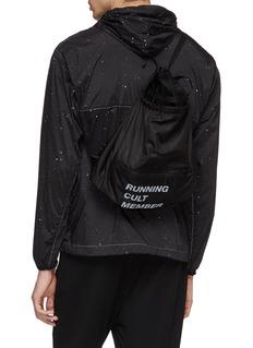 Satisfy 'Run In Peace' slogan print drawstring backpack