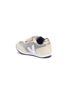 Veja 'Arcade' B-mesh toddler sneakers