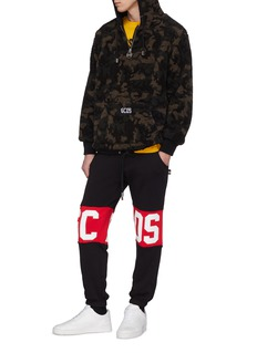 GCDS Camouflage print faux shearling half zip hoodie
