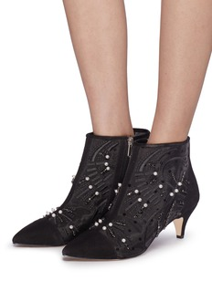 Sam Edelman 'Kami' suede panel embellished mesh ankle booties