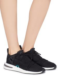 Adidas 'Arkyn Primeknit' boost™ slip-on sneakers