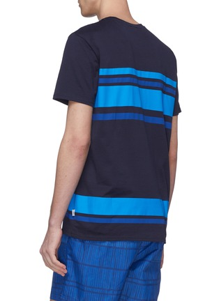 Back View - Click To Enlarge - DANWARD - Stripe T-shirt
