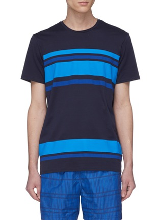 Main View - Click To Enlarge - DANWARD - Stripe T-shirt