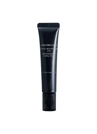 Main View - Click To Enlarge - SHISEIDO - Shiseido Men Total Revitalizer Eye 15ml