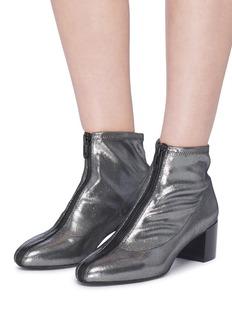 Stella Luna Turnlock zip metallic ankle boots