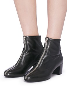 Stella Luna Turnlock zip leather ankle boots