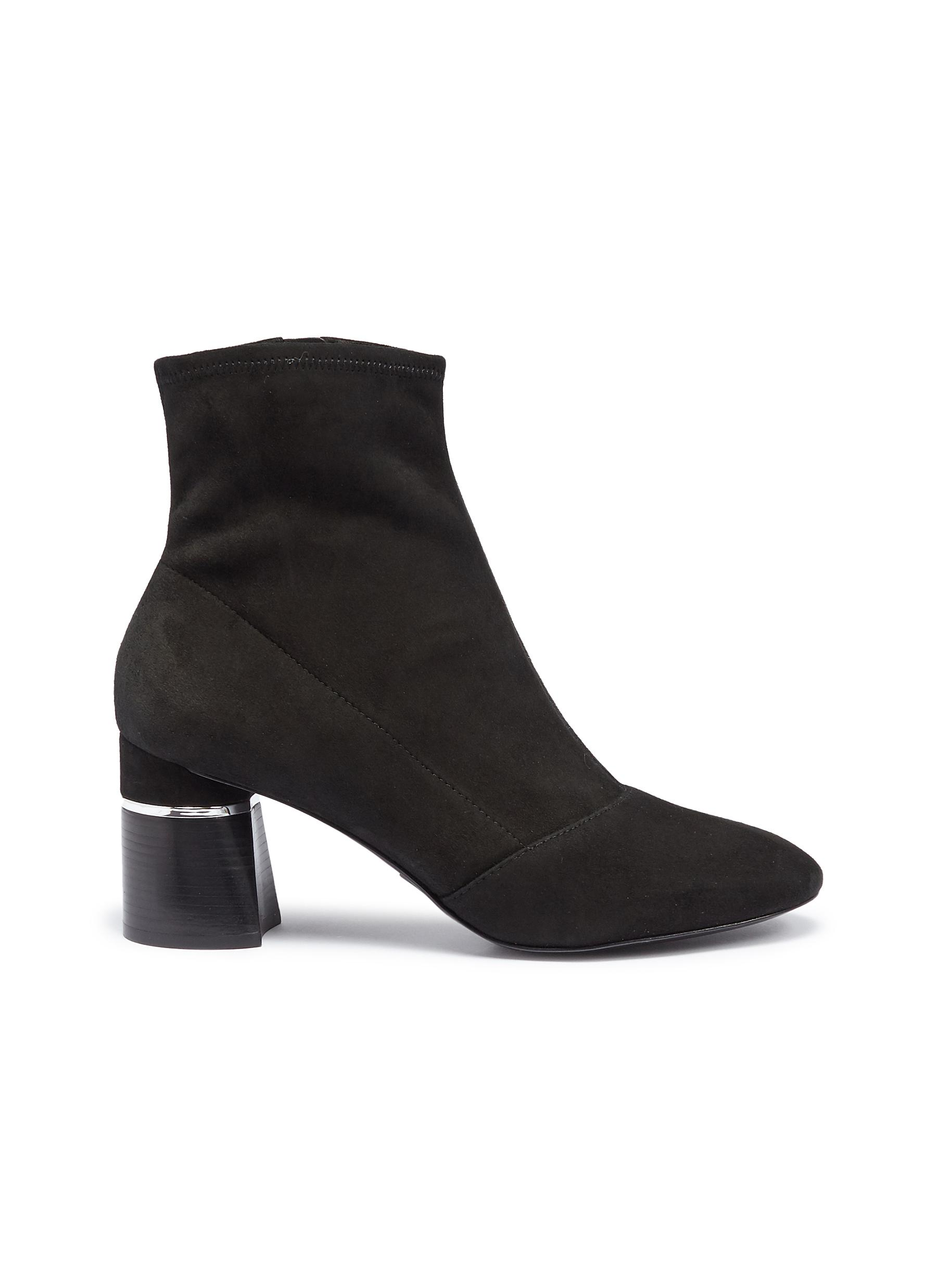 Drum suede ankle boots by 3.1 Phillip Lim