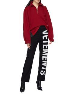 Vetements Contrast outseam oversized unisex half-zip turtleneck sweatshirt