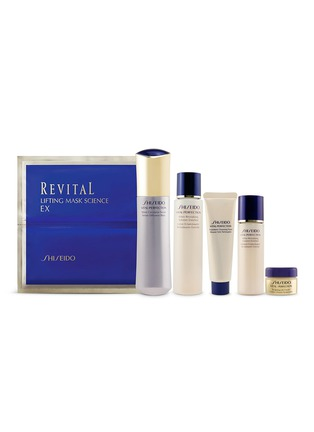 Main View - Click To Enlarge - Shiseido - Vital-Perfection White Circulator Serum Set with Sculpting & Lifting Treatment