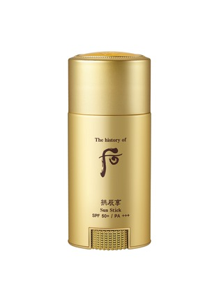 Main View - Click To Enlarge - THE HISTORY OF WHOO  - Gongjinhyang Sun Stick SPF 50+ / PA+++ 30g