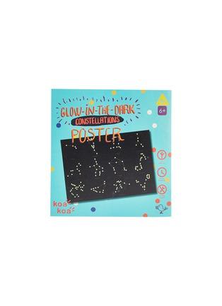 Main View - Click To Enlarge - Koa Koa - Glow-in-the-dark constellations poster kit