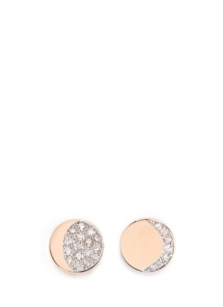 Main View - Click To Enlarge - Pamela Love - 'Moon Phase' mismatched diamond 18k rose gold earrings
