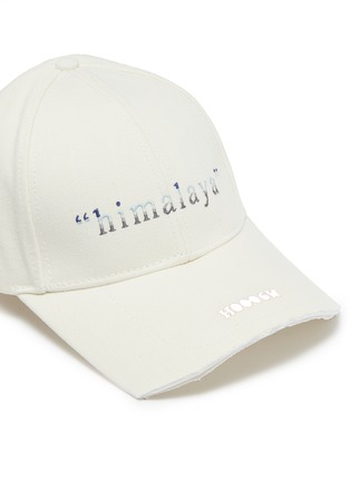 Detail View - Click To Enlarge - SMFK - 'Himalaya' slogan embroidered baseball cap