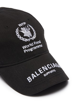 Detail View - Click To Enlarge - Balenciaga - x World Food Programme logo embroidered baseball cap