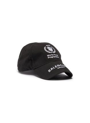 Main View - Click To Enlarge - Balenciaga - x World Food Programme logo embroidered baseball cap