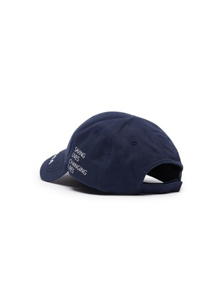 Figure View - Click To Enlarge - BALENCIAGA - x World Food Programme logo embroidered baseball cap