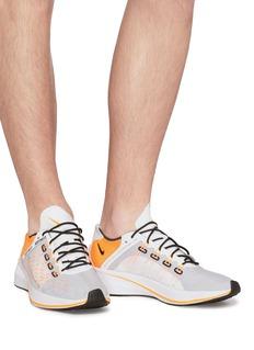 Nike 'EXP-X14 SE' sneakers