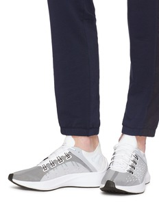 Nike 'EXP-X14' sneakers