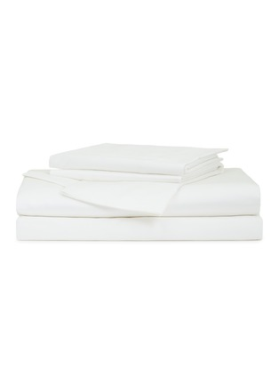 Main View - Click To Enlarge - FRETTE - Ultimate king size duvet set – Milk