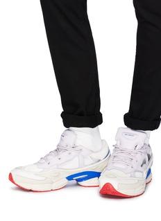 Adidas X Raf Simons 'Replicant Ozweego' cutout sneakers