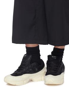 Adidas X Raf Simons 'Ozweego' colourblock faux leather panel mesh sneakers