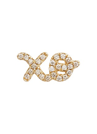 2453c0fd9 SYDNEY EVAN XO' DIAMOND 14K YELLOW GOLD SINGLE STUD EARRING