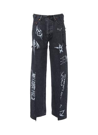 Main View - Click To Enlarge - Vetements - Mix motif logo print patchwork straight leg jeans