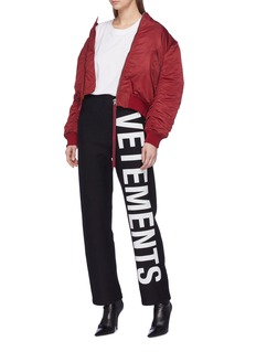 Vetements Logo print sweatpants