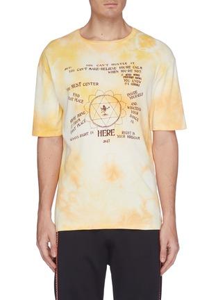 Main View - Click To Enlarge - WALES BONNER - Graphic slogan print tie-dye effect T-shirt