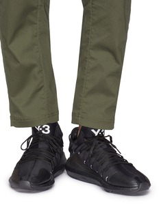 Y-3 'Kusari' neoprene boost™ sneakers