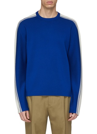 Main View - Click To Enlarge - JOSEPH - Stripe sleeve wool sweater