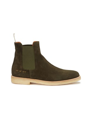 Main View - Click To Enlarge - Common Projects - Suede Chelsea boots