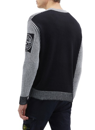 Back View - Click To Enlarge - Stone Island - Contrast panel stripe sweater