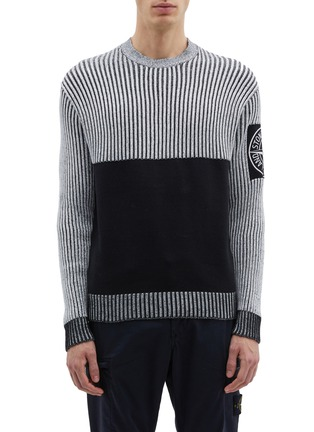 Main View - Click To Enlarge - Stone Island - Contrast panel stripe sweater
