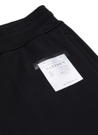 - SATISFY - 'Spacer' Tecnospacer™ sweat shorts