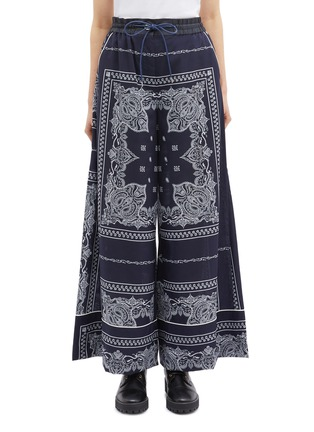 Main View - Click To Enlarge - Sacai - Bandana graphic print pyjama pants