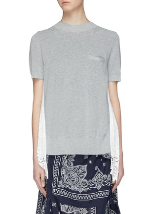 Main View - Click To Enlarge - Sacai - Pleated lace panel tulle back short sleeve sweater
