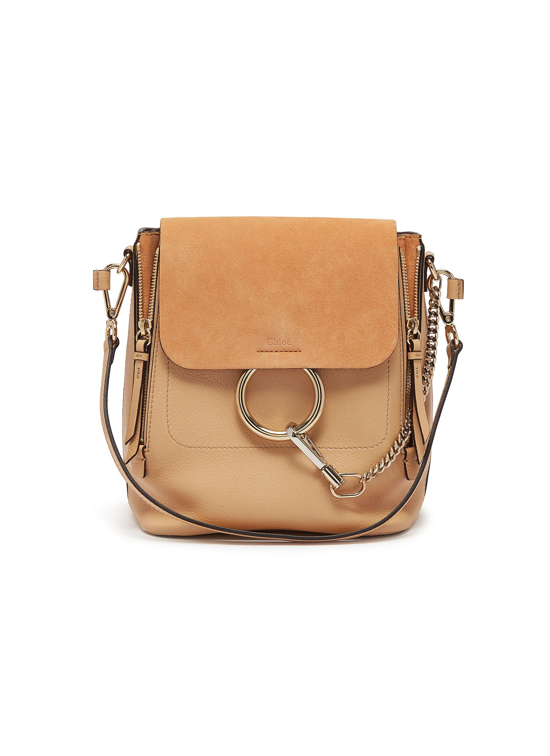 85f5e759544a CHLOÉ | 'Faye' small suede flap leather backpack | Women | Lane Crawford