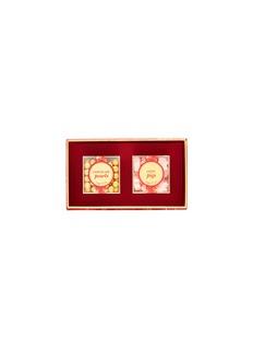 sugarfina Lunar New Year 2-piece bento box