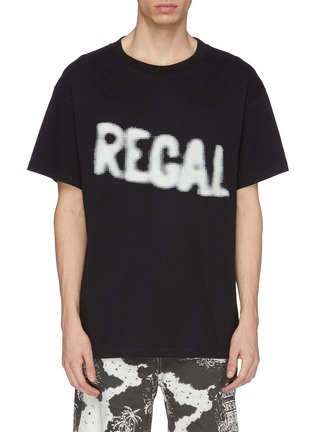 Main View - Click To Enlarge - VYNER ARTICLES - 'Regal' slogan print organic cotton T-shirt