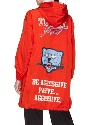 Back View - Click To Enlarge - UNDERCOVER - 'Total Youth' slogan graphic print hooded raincoat