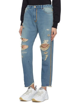 Front View - Click To Enlarge - UNDERCOVER - Contrast topstitching ripped jogging pants