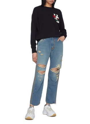 Figure View - Click To Enlarge - UNDERCOVER - Contrast topstitching ripped jogging pants