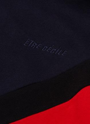 - ÊTRE CÉCILE - 'Aurelia' chevron stripe colourblock oversized hoodie