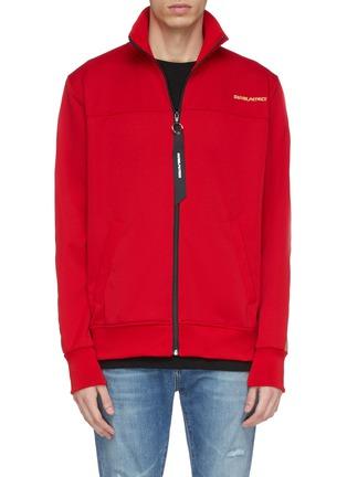 Main View - Click To Enlarge - DANIEL PATRICK - Logo stripe sleeve track jacket