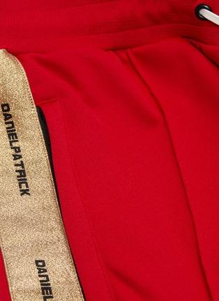 - Daniel Patrick - Logo stripe outseam track pants