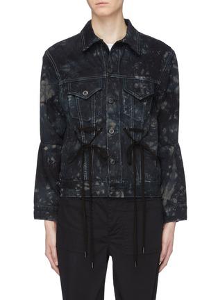 Main View - Click To Enlarge - Proenza Schouler - PSWL drawstring waist tie-dye denim jacket