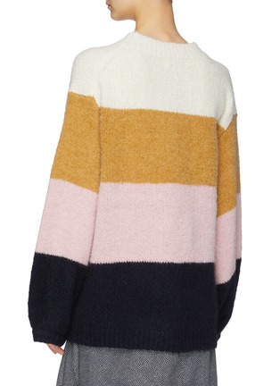 Back View - Click To Enlarge - Acne Studios - Stripe sweater