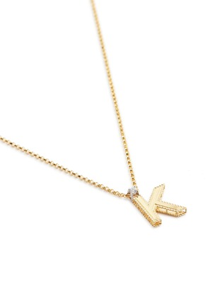 Figure View - Click To Enlarge - Roberto Coin - 'Tiny Treasures' diamond 18k yellow gold letter pendant necklace – K