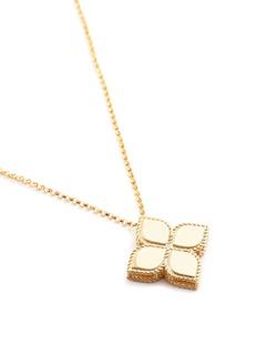 Roberto Coin 'Princess Flower' 18k yellow gold pendant necklace